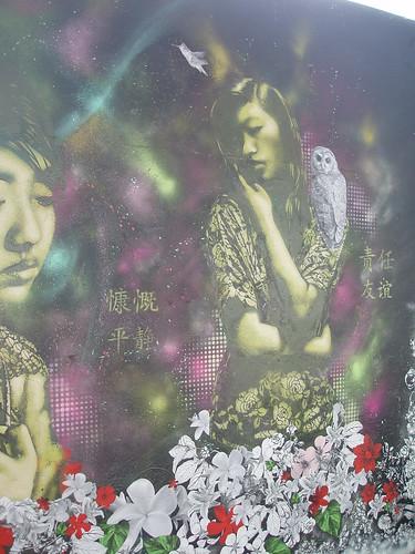 201008140060_Portobello-Rd-street-art
