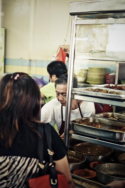 gem tang fish