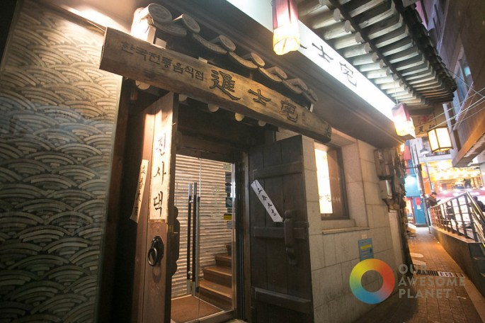 Jinsadaek Hanok - KTO - Our Awesome Planet-72.jpg