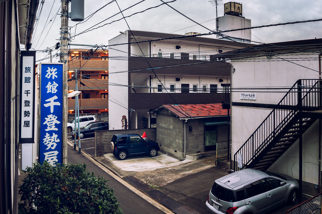 Ryokan Chitoseya