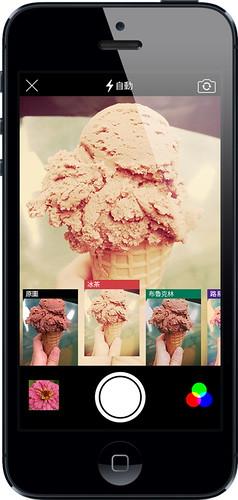 iPhone版Flickr App全新升級 提供內建即時濾鏡功能(圖為冰茶濾鏡效果)