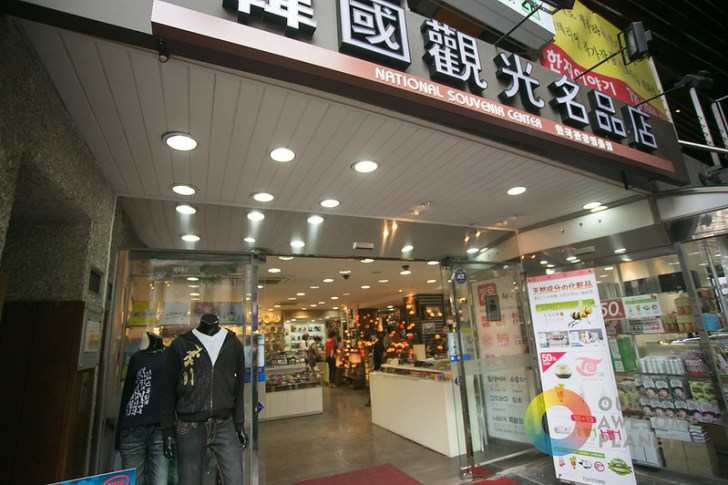 Insadong- KTO - Our Awesome Planet-107.jpg