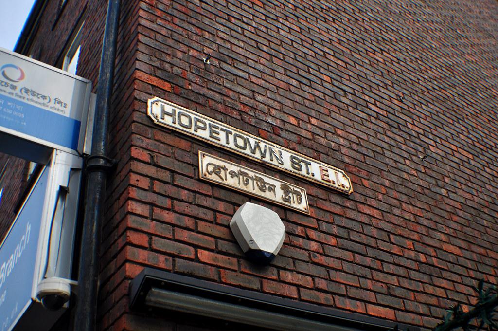 Hopetown Street