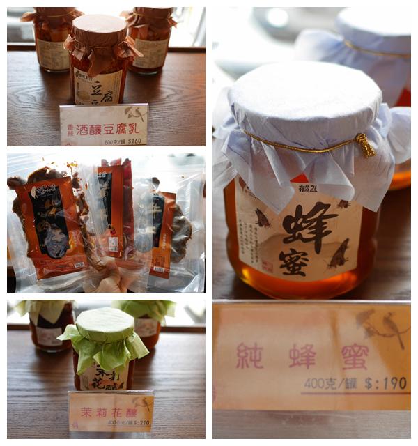 台中新唐人 (2)