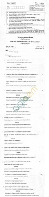 CBSE Board Exam 2013 Class XII Question Paper - Library Administration and Management Paper I