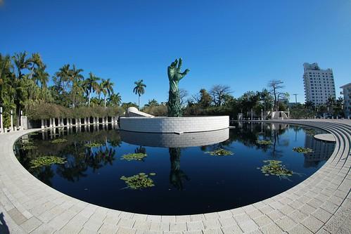Holocaust Memorial Park V