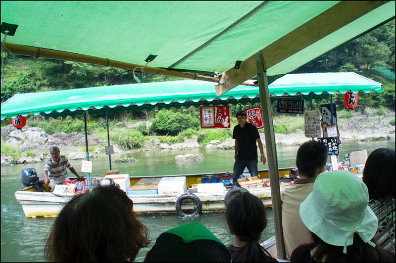 barco-bar