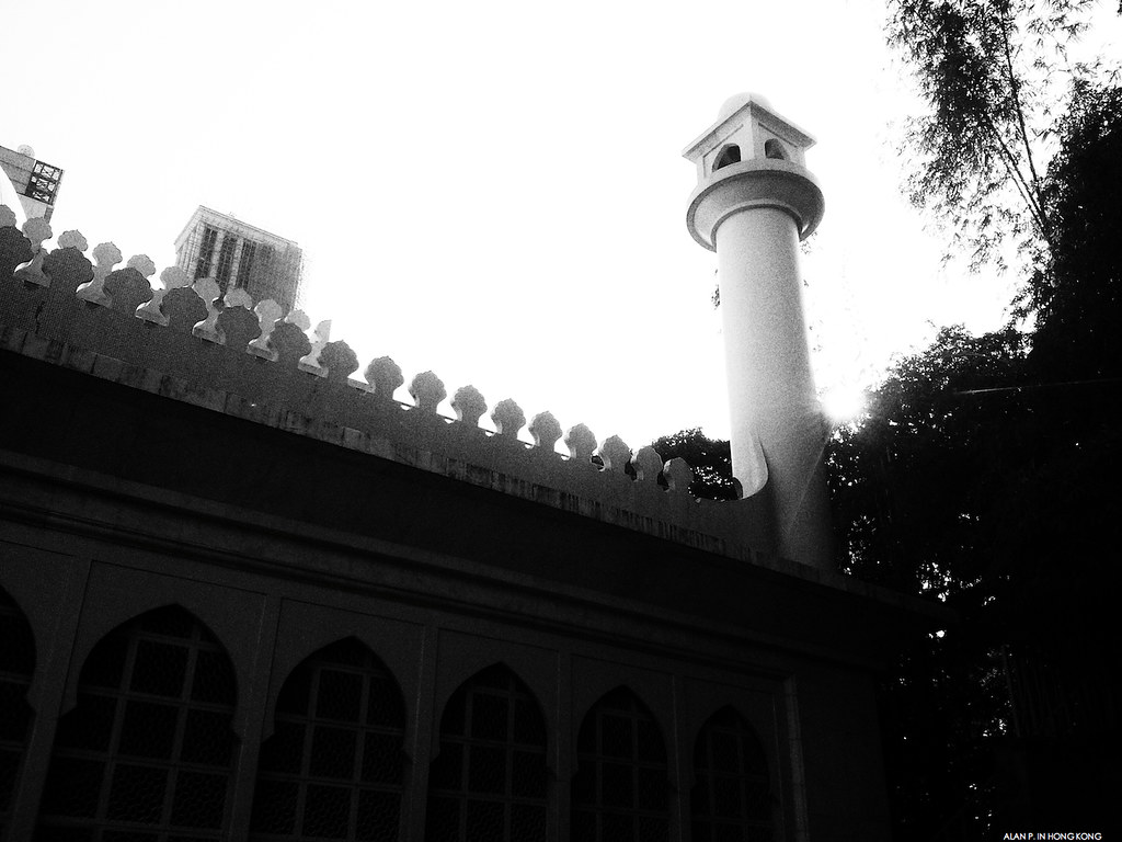 Tower of the Mosque