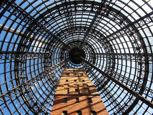 Roof of Melbourne Central
