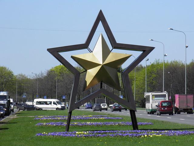 Звезда // Star
