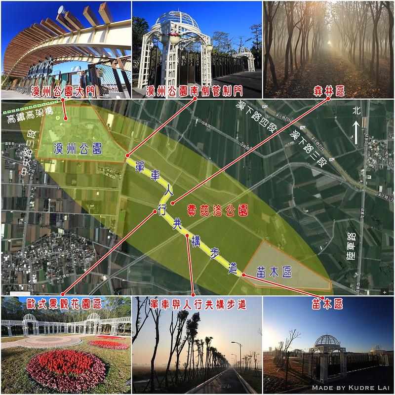 費茲洛公園導覽圖