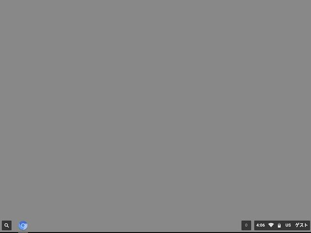 Screenshot 2016-05-05 at 04.06.10
