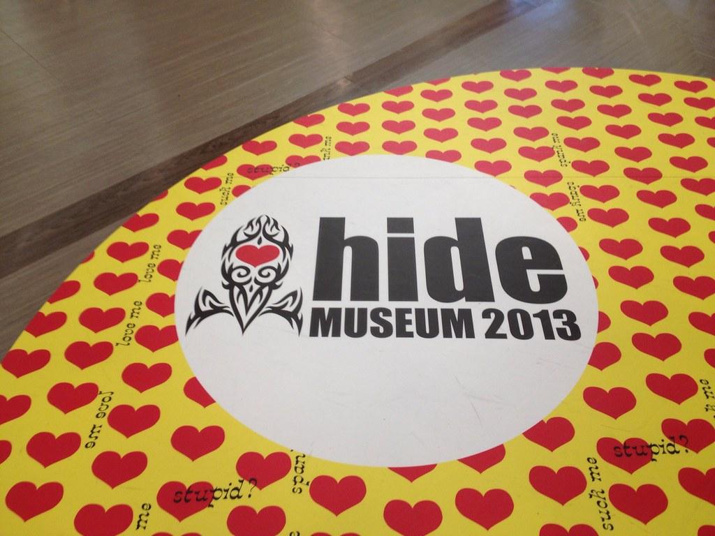 2013 Tokyo Trip Day 66: Hide Museum 2013
