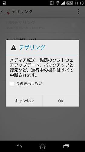 Screenshot_2014-11-01-23-18-22