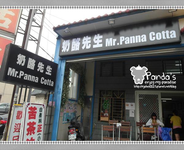 龍潭 隱藏在石門活魚街濃郁滿分~奶酪先生 @ Panda's paradise :: 痞客邦