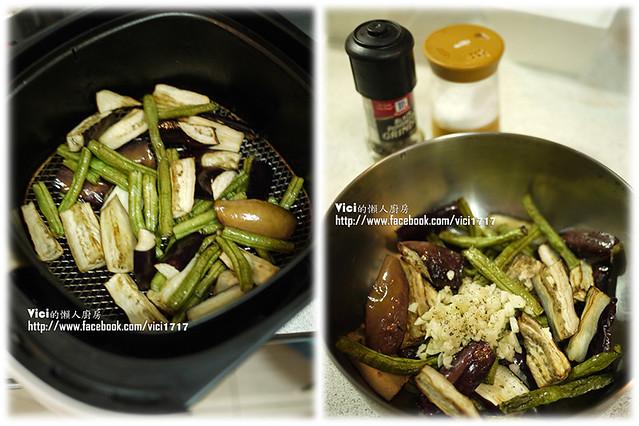 終結少量複數蔬菜料理 氣炸豆菜茄子 @ Vici 的綺麗世界有GUMO :: 痞客邦