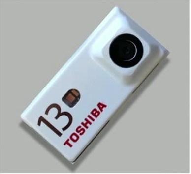 part71_13mpix_camera_module