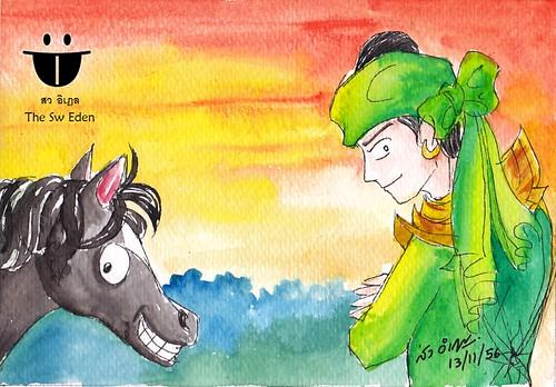 บุเรงนองกับม้าดำ