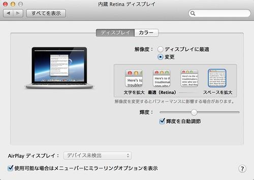 ScreenSnapz-Pro-001