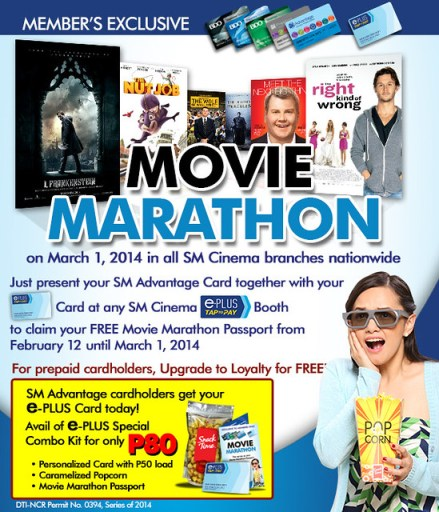 MOVIE MARATHON, SM CINEMA, SM ADVANTAGE CARD, E-PLUS CARD