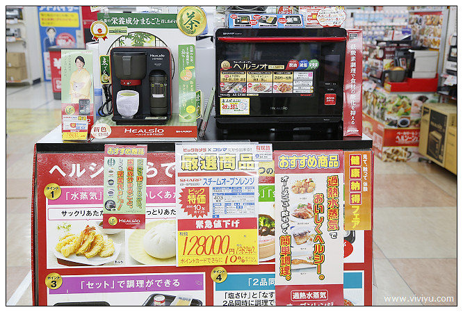 big camera,coupon,RZ-RT18BK,大阪,戰利品,日本,日立,難波,電子鍋 @VIVIYU小世界
