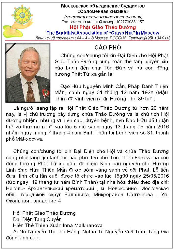cao-pho-cu-ong-nguyen-minh-can