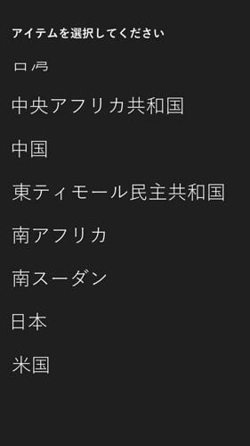 wp_ss_20140210_0014