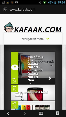 Browser ของ i-mobile IQX Octo