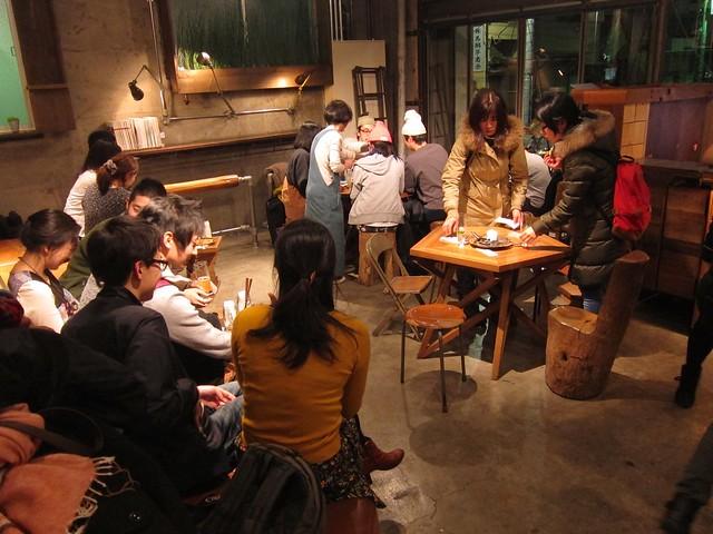 Nui bar & lounge