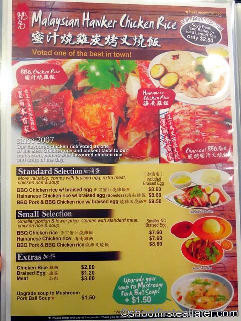 Coconut House menu