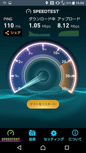 Screenshot_20160707-160651