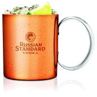 Win a Bottle of Russian Standard Vodka + a Russian Mule Copper Mug