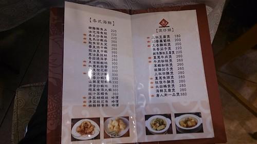 唐人街茶餐廳 @ 阿力之家 :: 痞客邦