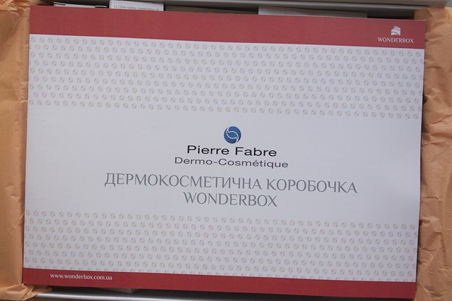 03 Wonderbox Дермокосметическая коробка Pierre Fabre