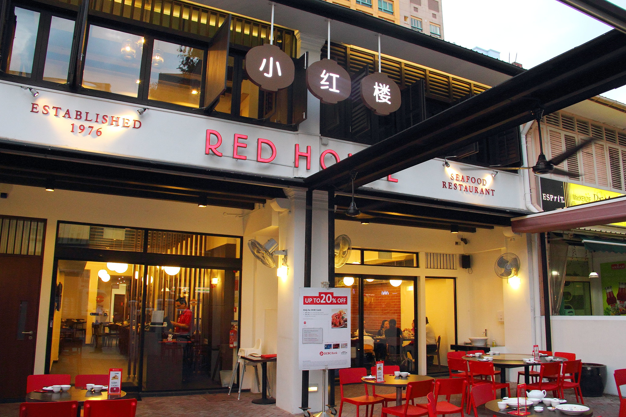 Dinner Restaurants Near Me Now