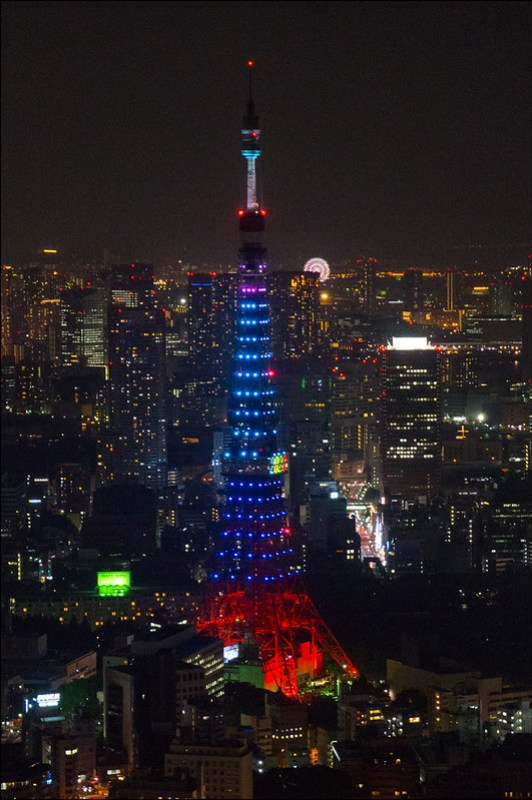 Torre de Tokio o Tokyo Tower