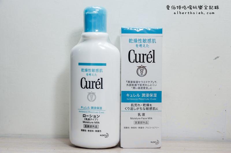 Curel 珂潤乾燥性敏感肌乳液