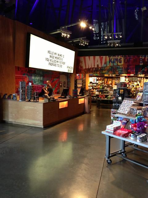 EMP Gift Shop