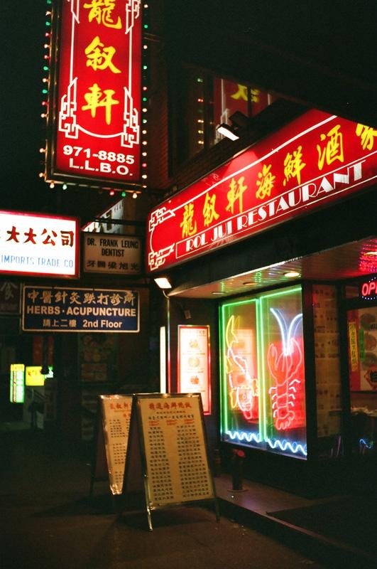 LM6_chinatown-004