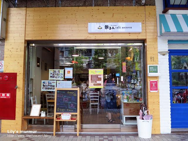 骰子人咖啡館門口,乍看會有點不知道是什麼店。