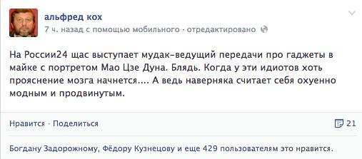Снимок экрана 2013-11-21 в 23.37.24