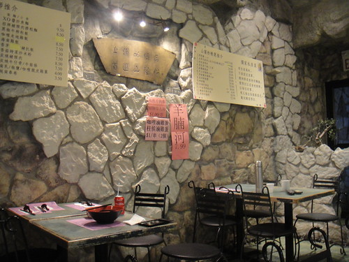 Grotto Noodle House interior