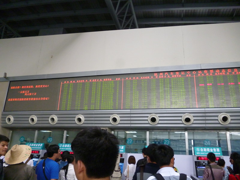 Queuing at the automatic ticket counter