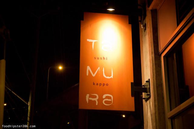Tamura sushi