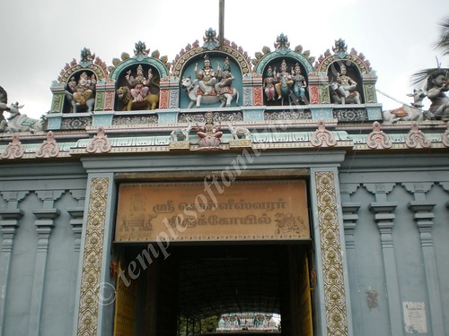 Velleeswarar Temple, Mangadu