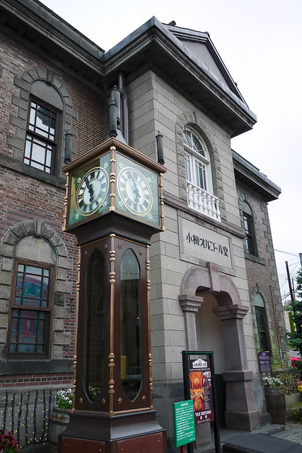 Hokkaido_day4_49