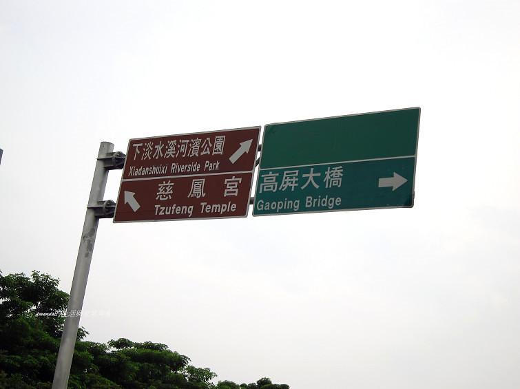 大樹舊鐵橋生態公園 (34)