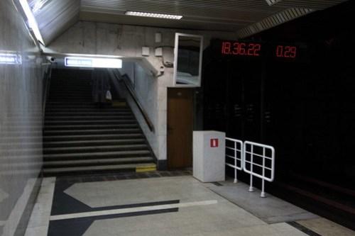 Countdown clock at the departure end of Буревестник (Burevestnik) station