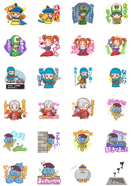 dqh_stamp_160602