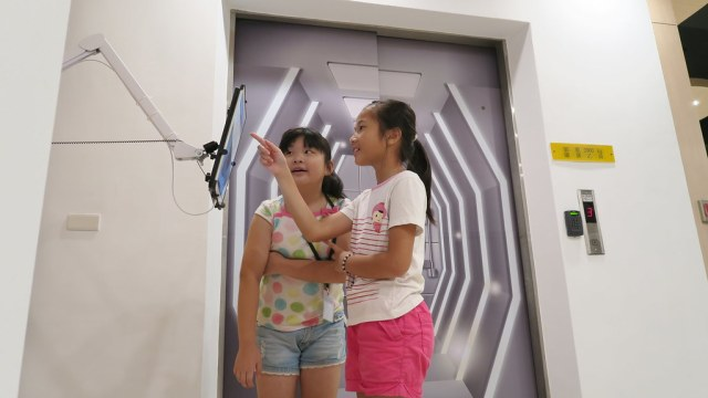 台南安定區華美光學觀光工廠 (30)